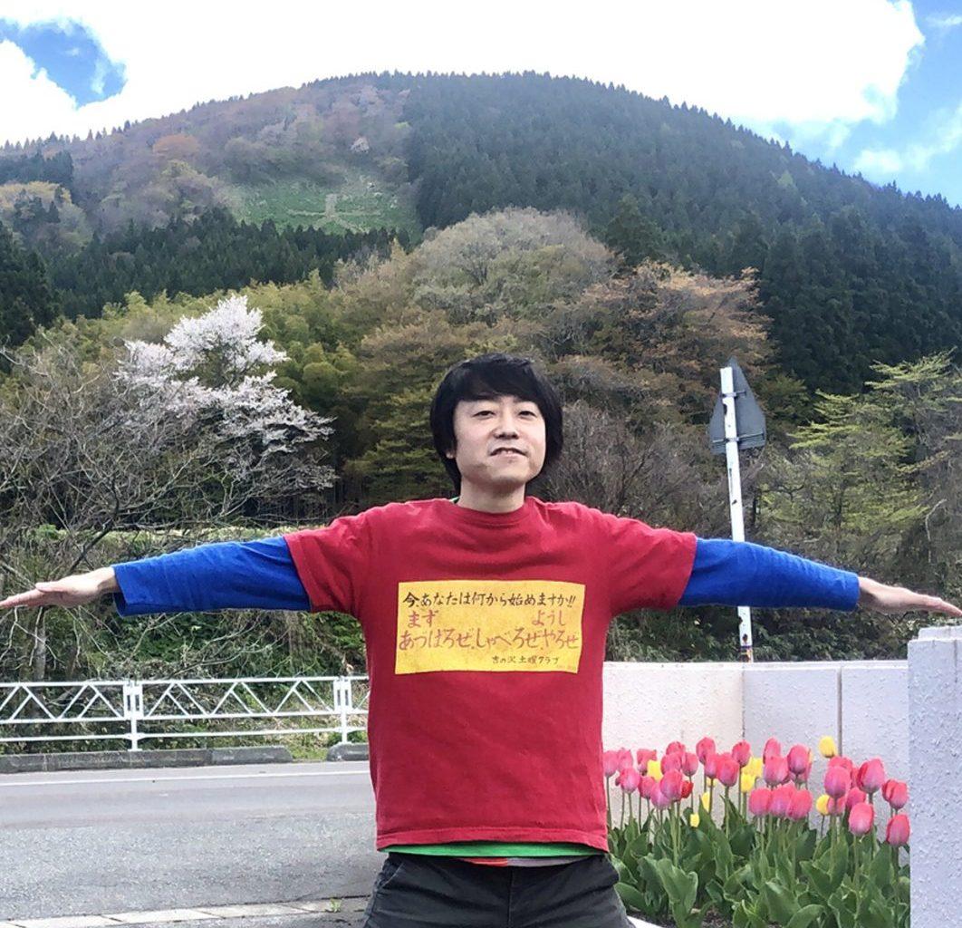 oosawa_20210426